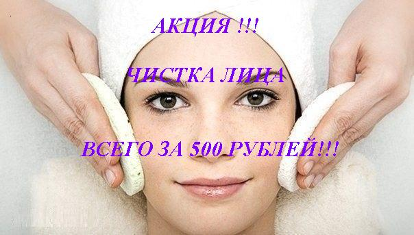 Как Избавиться От Прыщей За 60 Дней Вера Медведева